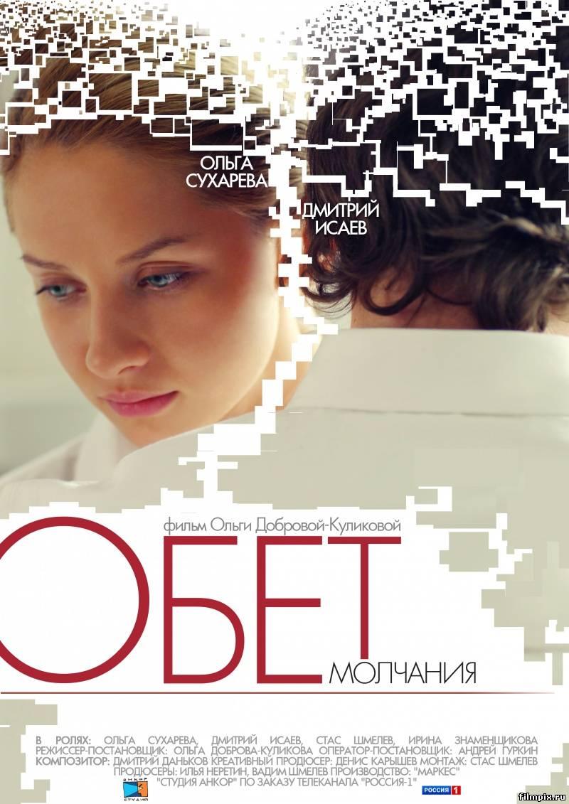 смотреть джесси на русском 1 сезон: